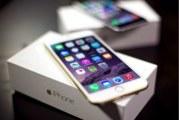 Milijun dolara za jailbreak najnovijeg iOS-a
