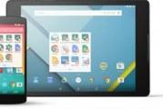 Android for Work trenutačno koristi 19 tisuća tvrtki