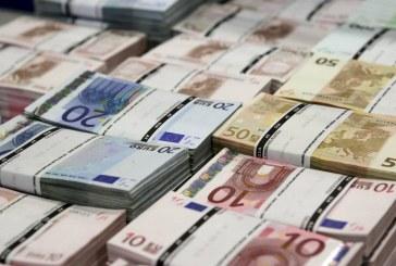 Bruto inozemni dug Hrvatske smanjen za 4,7 posto