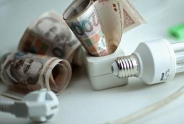 DZS: Ubrzan pad proizvođačkih cijena