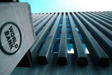 Svjetska banka očekuje znatno višu stopu rasta hrvatskog gospodarstva