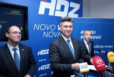 """Andrej Plenković izabran za predsjednika HDZ-a: """"bit ćemo središnja snaga razvoja Hrvatske"""""""
