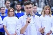 """IZBORI 2016. – Mladež HDZ-a predstavila Program za mlade  """"Biraj bolju budućnost"""""""