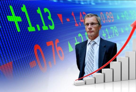 HNB: Rast realnog BDP-a u 2016. vjerojatno viši od 2,3 posto