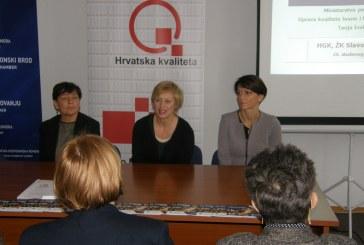 Edukacija Hrvatske gospodarske komore o pravilima i obvezama označavanju hrane