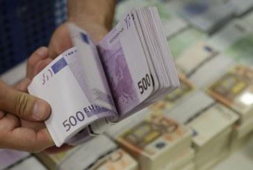 Hrvatska narodna banka intervenirala na deviznom tržištu