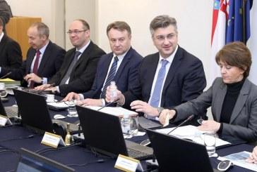 Sjednica Vlade u Sisku: posebna pozornost gospodarskim, razvojnim i infrastrukturnim projektima