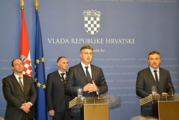 Završen projekt 'Schengenski instrument'; ulazak u Schengen je politički cilj Vlade