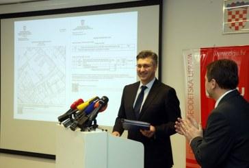 Premijer Plenković pustio u primjenu e-Katastar