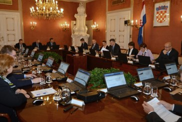 Vlada RH utvrdila smjernice politike državnih potpora do 2019.