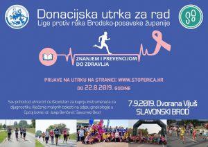 Liga protiv raka BPŽ: Donacijska utrka Znanjem i prevencijom do zdravlja 07.09.2019.